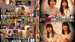 CLUB-369 Jav Censored