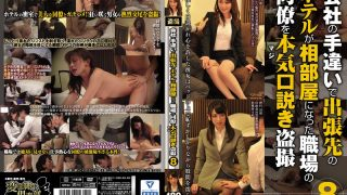 CLUB-370 Jav Censored