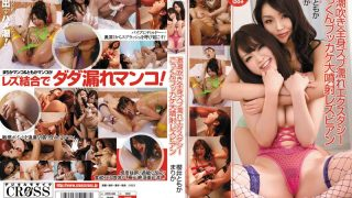 CRPD-388 Jav Censored