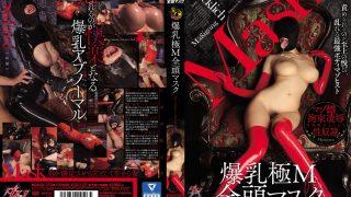 DASD-370 Mihara Honoka, Jav Censored