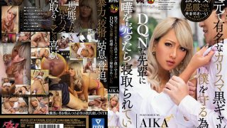 DASD-371 AIKA, Jav Censored