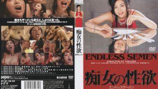 DDT-115 Himesaki Syuri, Jav Censored