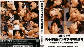 DDT-173 Jav Censored