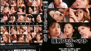 DDT-199 Jav Censored