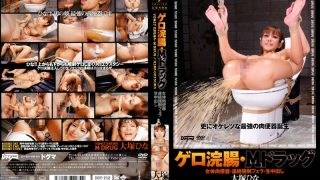 DDT-212 Ootsuka Hina, Jav Censored