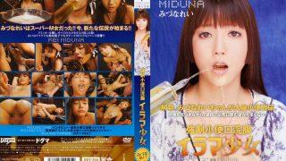 DDT-316 Mitsuna Rei, Jav Censored