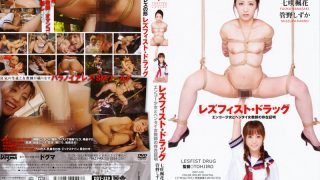 DDT-319 Jav Censored