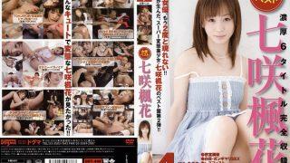 DDT-408 Nanasaki Fuuka, Jav Censored