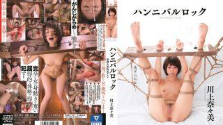 DVAJ-127 Kawakami Nanami, Jav Censored