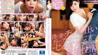 DVAJ-151 Mori Mairi, Jav Censored