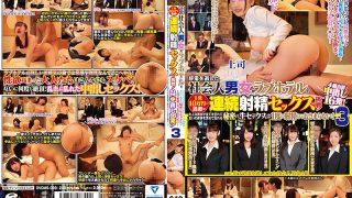 DVDMS-099 Jav Censored