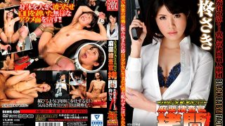 DXMG-039 Hiiragi Saki, Jav Censored