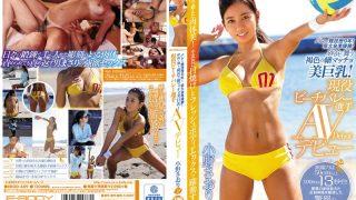 EBOD-489 Kamiki Yuuai, Jav Censored