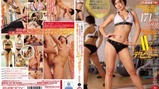 EBOD-495 Maeda Akari, Jav Censored