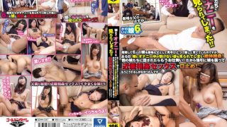 GDHH-047 Jav Censored