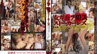 PTS-346 Jav Censored
