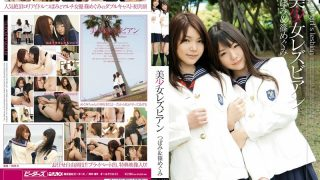 ZEX-038 Jav Censored