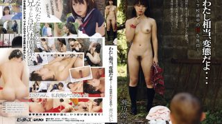ZEX-055 Seno Yuika, Jav Censored