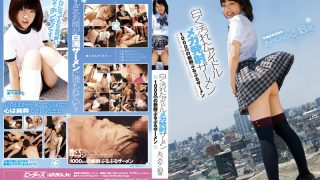 ZEX-092 Abe Mikako, Jav Censored