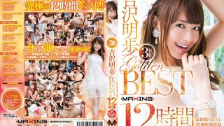 MXSPS-506 Yoshizawa Akiho, Jav Censored
