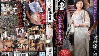 IRO-14 Oomori Ryouko, Jav Censored