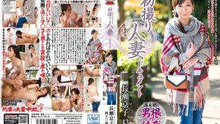 JRZD-716 Nagase Kyouko, Jav Censored