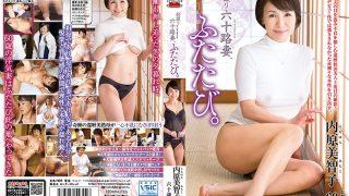 JURA-05 Uchihara Michiko, Jav Censored