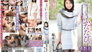 JURA-06 Sakaki Naoko, Jav Censored