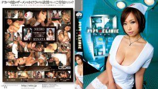 NBSS-006 Suzuka Neiro, Jav Censored