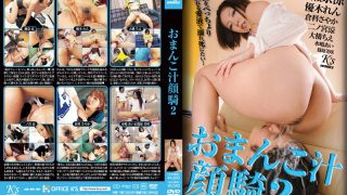 DKSW-256 Jav Censored