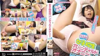 DKSW-320 Jav Censored