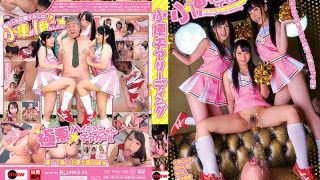 DMOW-089 Jav Censored
