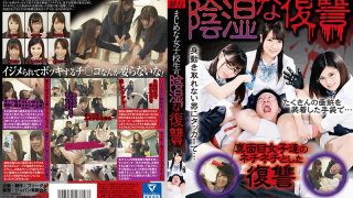 NFDM-489 Jav Censored