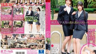 NFDM-493 Jav Censored
