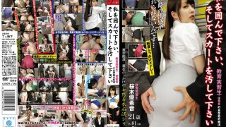 FNK-022 Sakuragi Yukine, Jav Censored