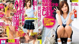 SABA-254 Jav Censored