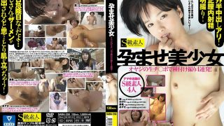 SABA-258 Jav Censored