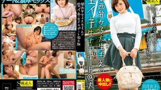 SUPA-145 Jav Censored