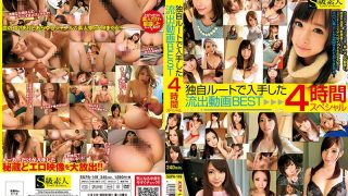 SUPA-149 Jav Censored