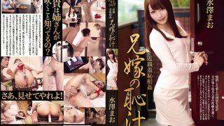 HNB-070 Nagasawa Maomi, Jav Censored