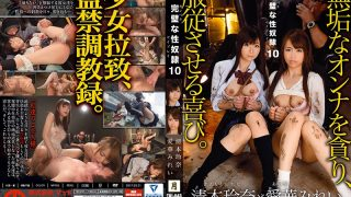 TKI-043 Jav Censored