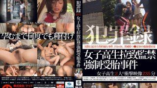 ZRO-120 Jav Censored