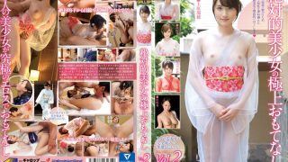 GNE-158 Jav Censored