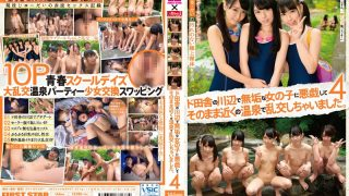 LOVE-232 Jav Censored
