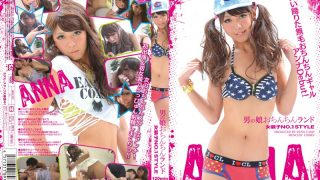 MENC-057 Jav Censored