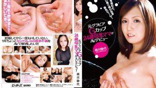 ZEX-143 Morikawa Shizuyo, Jav Censored