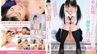ZEX-167 Oshima Yui, Jav Censored