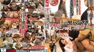 VRTM-240 Jav Censored