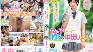 HND-233 Aihara Tsubasa, Jav Censored