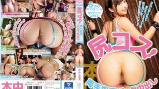 HND-384 Kimito Ayumi, Jav Censored